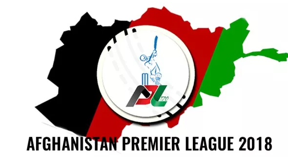APL 2018 Balkh Legends Vs Kabul Zwanan Final Today Match Prediction