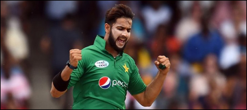Photo of Today Match Prediction-England vs Pakistan-2nd T20-2021-Who Will Win